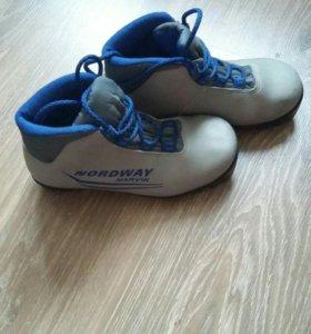 Лыжные ботинки б/у 33размер