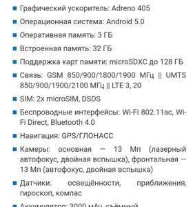 Asus ZenFone zd541 32gb