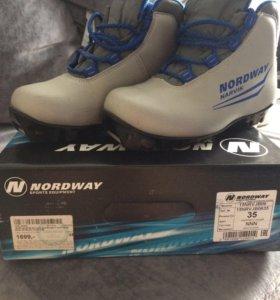 Лыжные ботиночки
