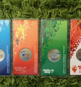Набор монет, 25 рублей, Сочи (цветные в блистере)