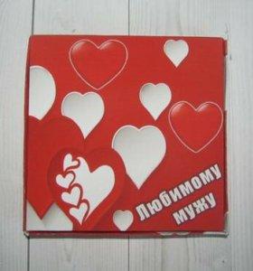 Набор конфет Любимому мужу на 14 февраля