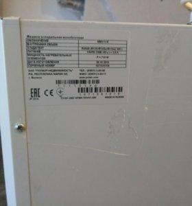 Моноблочный холодильный агрегат