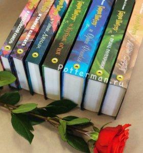 Новые серию книг Поттера