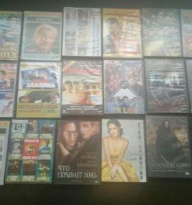 Коллекция дисков