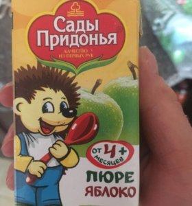 Агуша, фруто няня фруктовое пюре обмен