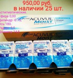 Линзы Acuvue Moist for Astigmatism