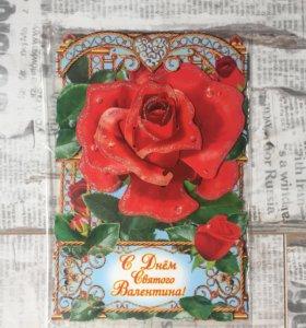 открытка с днем валентина(бесплатно)