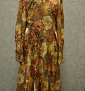 Платье женское.
