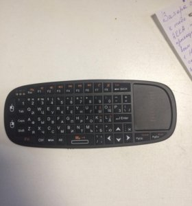 Мини Клавиатура+мышь mystery