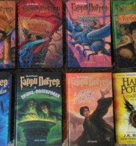Продам идеальные книги Поттера