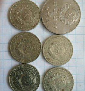 Монеты : рубль и пять рублей