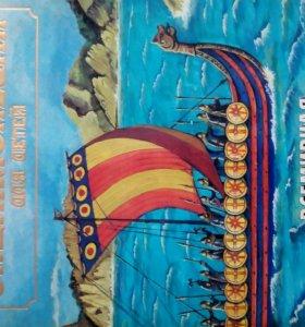 Энциклопедия для детей по всемирной истории