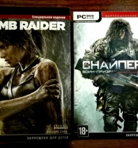 Игры Tomb Raider и Снайпер 2