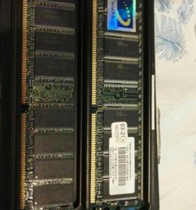 Память DDR 1, 256Mb ддр 1