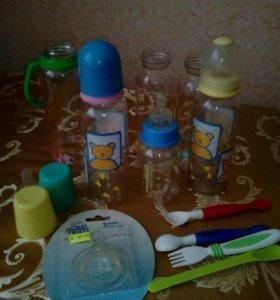 Бутылочки пластиковые для кормления