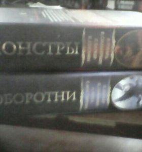 Две книги из серии ,,Лучшее,,