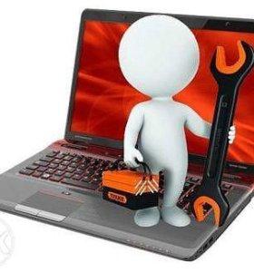 Решение проблем с компьютером и интернетом
