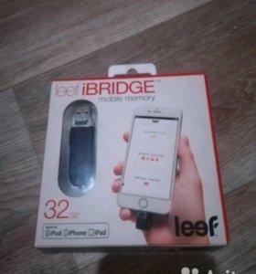 Usb флешка для IPhone