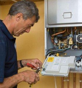 Ремонт и обслуживание котлов отопления