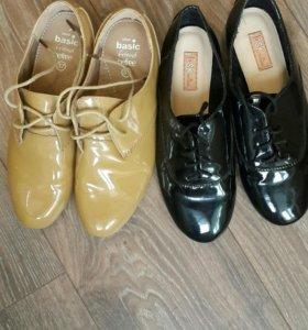Туфли женские. Черные-новые.Бежевые-натур.кожа