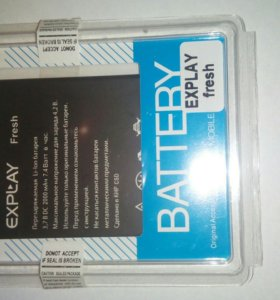 Explay Fresh батарея акб
