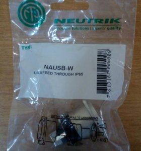 Переходник USB панельный AF-BM (NAUSB-W)