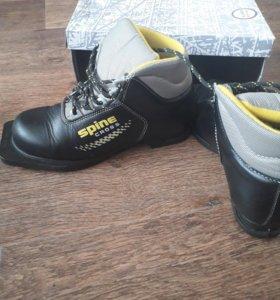 Лыжные ботинки 36