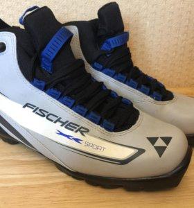 Ботинки лыжные Fischer Sport 43разм.