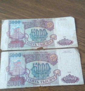 Банкноты. Продам