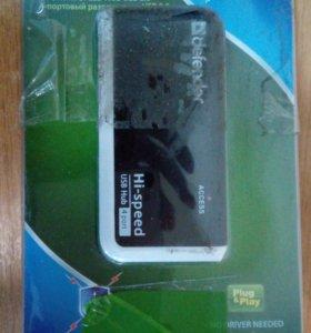 Концентратор USB HUB Defender Quadro Infix