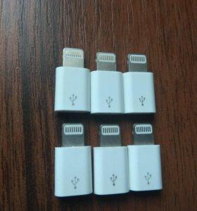 Переходник для зарядки iPhone