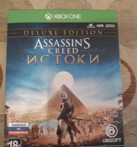 Assasin's creed Истоки Deluxe edition xbox one