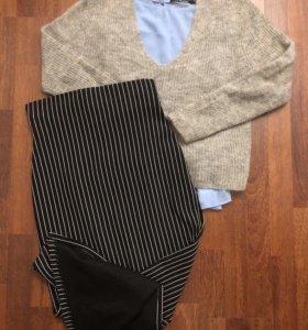 Юбка свитер блуза
