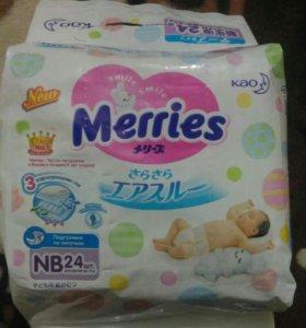 Подгузники Merries NB до 5 кг