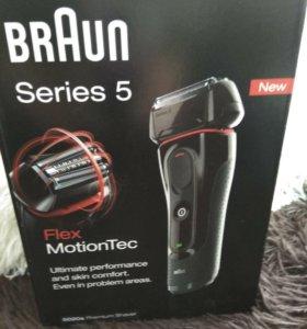 Бритва Braun series5
