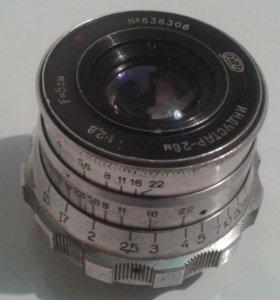 Объектив Индустар 26М от фотоаппарата ФЭД