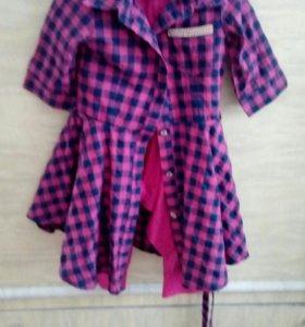 Рубашка(Возможенторг