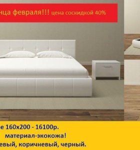 Мебель для спальни, матрасы.