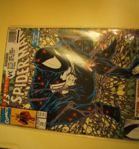 Spider-man #13 (Vol. 1)(Sub-City Part One of Two)