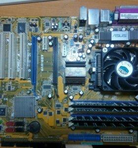 Материнка в сборе с процессором и памятью