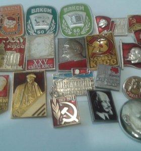 Значки СССР №1
