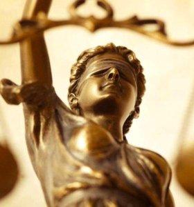 Опытные адвокаты высшей квалификации