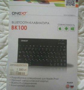 Bluetooth- клавиатура