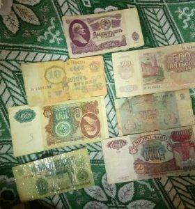 Старые денежные знаки