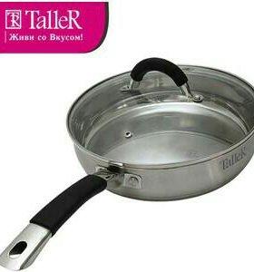 Набор посуды Таллер