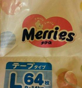 19 памперсов Merries L (9-14 кг)