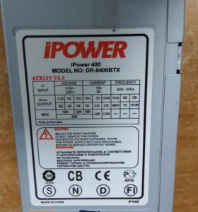 ATX 400WT IPOWER dr-8400btx