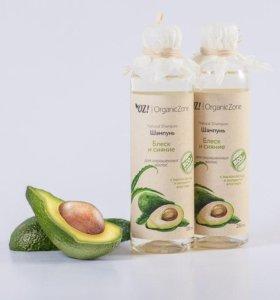 Натуральный шампунь OrganicZone