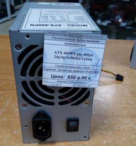 ATX 400WT ATX-400PN 24P/4P/3xMolex/1xSata