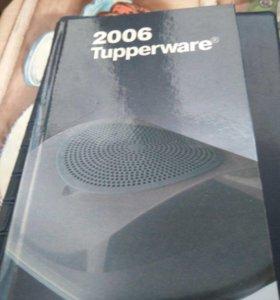 Посуда tuperrware